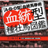 https://keiba-support.com/mitou000/wp-content/uploads/2021/07/mitsugi.png
